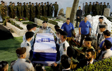 Israeli Soldier's Remains Found in Syria